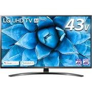 43UN7400PJA [UHD TV UN7400 43V型 地上・BS・110度CSデジタル液晶テレビ 4K対応/4Kチューナー内蔵/直下型バックライト]