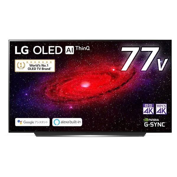 OLED77CXPJA [77V型 地上・BS・110度CSデジタル 有機ELテレビ 4K対応/4Kダブルチューナー内蔵/有機EL専用エンジンα9Gen3 4K搭載 応答速度1ms/G-SYNC・FreeSync対応/新Magicリモコン]