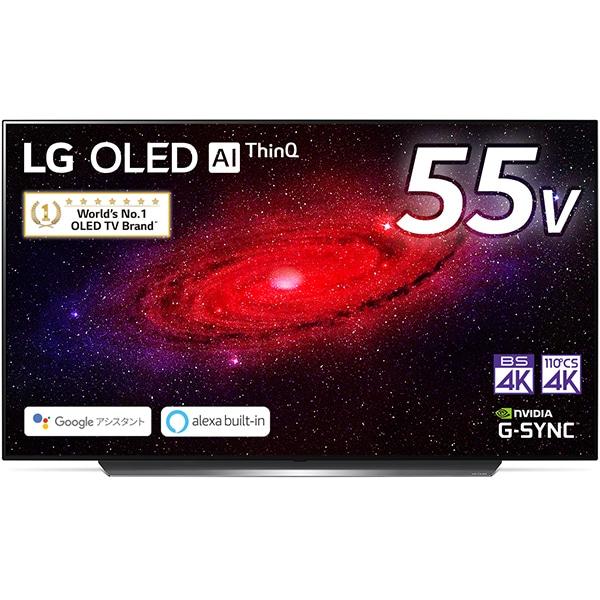 OLED55CXPJA [55V型 地上・BS・110度CSデジタル 有機ELテレビ 4K対応/4Kダブルチューナー内蔵/有機EL専用エンジンα9Gen3 4K搭載 応答速度1ms/G-SYNC・FreeSync対応/新Magicリモコン]