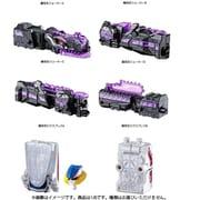 ミニプラ 魔進合体シリーズ02 キングエクスプレス 1個 [コレクション食玩]