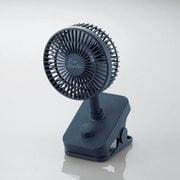 FAN-U207NV [USB扇風機 flowflowflowクリップファン 充電可能 ネイビー]