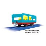 プラレール KF-10 トミカ搭載貨車 [対象年齢:3歳~]