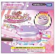 ぷにデコスクイーズキュート カラフルユニコーンパンケーキ [対象年齢:8歳~]