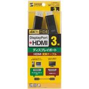 KC-DPHDRA30 [DisplayPort-HDMI変換ケーブル HDR対応 3m]