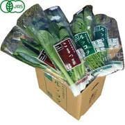 有機農法で作った野菜セット5回分回数券(小松菜、ルッコラ) 3,480円セット