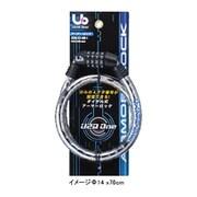 U2Q-127AM-1 [U2Q ONE 127AM ARMOR LOCK]