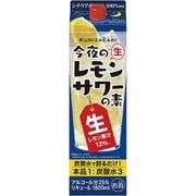 國盛 今夜のレモンサワーンの素 25度 1800ml [リキュール]
