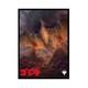 マジック:ザ・ギャザリング プレイヤーズカードスリーブ イコリア:巨獣の棲処 翼竜怪獣、ラドン MTGS-141 [トレーディングカード用品]