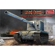 AMH35A029 イギリス重対戦車自走砲 FV4005 Stage2 [1/35スケール プラモデル]