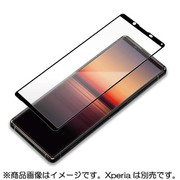 PG-XP1TGL01CL [Xperia 1 II 用 3D液晶保護ガラス 治具付き スーパークリア]