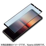 PG-XP1TGL04BL [Xperia 1 II 用 3D液晶保護ガラス 治具付き ブルーライト低減/アンチグレア]