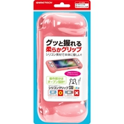 SWF2221 [シリコングリップ for Nintendo Switch Lite ピンク]