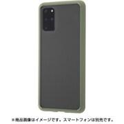 RT-GS20PBS3/G [Galaxy S20+ 5G 用 耐衝撃マットハイブリッドケース BABY SKIN カーキ・グリーン]