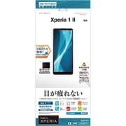 E2342XP12 [Xperia 1 II 用 保護フィルム ブルーライトカット/高光沢]