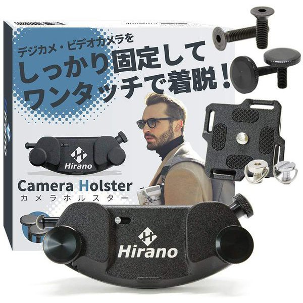 "EK-CH001 [カメラホルスター カメラホルダー 一眼レフ対応キャプチャー型クイックリリースクリップ 1/4""]"