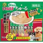 いなば Wanちゅ~る 総合栄養食 野菜・ビーフミックスバラエティ 14g×20本