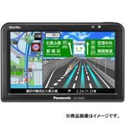 CN-G540D [Gorilla SSDポータブルカーナビゲーション 5V型 16 GB]