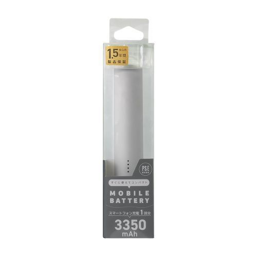 OWL-LPB3001-GY [スティック型モバイルバッテリー グレー]