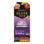 TR-XP203-GHF-AGBK [Xperia 1 II 用 立体成型シームレスガラス 全面保護 高硬度10H 気泡ゼロ 反射防止 ブラック]