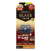 TR-XP203-GHF-YKAGBK [Xperia 1 II 用 立体成型シームレスガラス 全面保護 高硬度10H 気泡ゼロ ゲーム専用 ブラック]