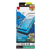 TR-XP201-G3-BCCCBK [Xperia 10 II 用 FLEX 3D GLASS 複合フレームガラス 完全保護 超高度10H ブルーライト低減 光沢 ブラック]