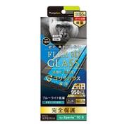 TR-XP201-G3-GOBCCBK [Xperia 10 II 用 FLEX 3D GLASS 複合フレームガラス 完全保護 超高度10H ゴリラガラス ブルーライト低減 光沢 ブラック]