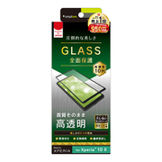 TR-XP201-GM3-CCBK [Xperia 10 II 用 立体成型シームレスガラス 全面保護 高硬度10H 気泡ゼロ 高透明 ブラック]