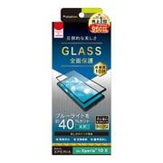 TR-XP201-GM3-BCCCBK [Xperia 10 II 用 立体成型シームレスガラス 全面保護 高硬度10H 気泡ゼロ ブルーライト低減 光沢 ブラック]