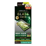 TR-XP201-GM3-GOCCBK [Xperia 10 II 用 立体成型シームレスガラス 全面保護 高硬度10H 気泡ゼロ ゴリラガラス 高透明 ブラック]