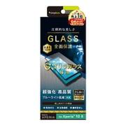 TR-XP201-GM3-GOBCCBK [Xperia 10 II 用 立体成型シームレスガラス 全面保護 高硬度10H 気泡ゼロ ゴリラガラス ブルーライト低減 光沢 ブラック]