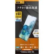UG2392GS20P5 [Galaxy S20+5G 用 保護フィルム 薄型TPU 光沢/防指紋]