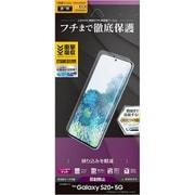 UT2393GS20P5 [Galaxy S20+5G 用 保護フィルム 薄型TPU 反射防止]