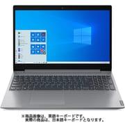81Y300E8JP [ノートパソコン ideapad L350 core i7/15.6型/メモリー8GB/SSD512GB/Windows 10 Home 64bit 日本語版 /Microsoft Office Home & Business 2019/プラチナグレー]