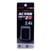 YDC-ACU224ADK [ヨドバシカメラオリジナル AC充電器 USBポート×2口 最大出力2.4A ブラック]