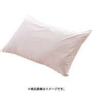 ミクロガードプレミアム 枕カバー45×65 ベージュ