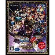 戦国BASARA4 皇(スメラギ) アニバーサリーエディション [PS4ソフト]