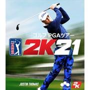 ゴルフ PGAツアー 2K21 [PS4ソフト]
