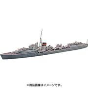 ウォーターライン No.914 英国海軍 駆逐艦 ジャーヴィス [1/700スケール プラモデル]