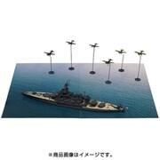 SPS06 サイパン上陸支援作戦 BB-46 メリーランド VS 日本海軍陸攻部隊 [1/700スケール プラモデル]