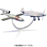 SH48192 スピットファイアMk.XII & V-1ミサイル・迎撃セット [1/48スケール プラモデル]
