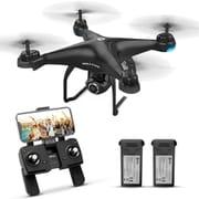 HS120D [GPS搭載カメラ付き(1080P広角HDカメラ)ドローン/バッテリー2個付き(最大飛行時間32分)高度維持]