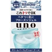 限定 UNO(ウーノ) クリームパーフェクション EXクール 80g [男性用洗顔料]