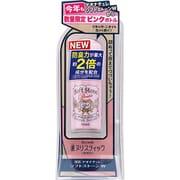 デオナチュレ ソフトストーンW 限定 ピンクボトル 無香料 20g [制汗剤]