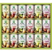 野菜生活100 Smoothieギフトご当地果実のとろけるスムージー YSG-30R