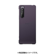 XQZ-CVAT/VJPCX [Xperia 1 II Style Cover View Purple]