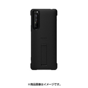XQZ-CBAT/BJPCX [Xperia 1 II Style Cover with Stand Black]
