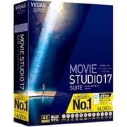 VEGAS Movie Studio 17 Suite [動画編集ソフト]