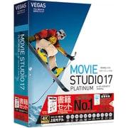 VEGAS Movie Studio 17 Platinum ガイドブック付き [動画編集ソフト]