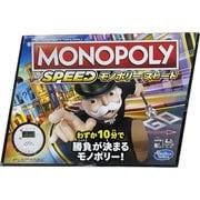 E7033 モノポリー スピード [ボードゲーム]