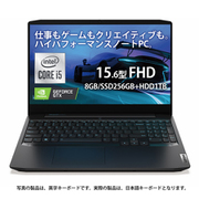 81Y40051JP [ゲーミングノートパソコン IdeaPad Gaming 350i 15.6型/Core i5-10300H/メモリ 8GB/SSD 256GB HDD 1TB/NVIDIA GeForce GTX 1650/Windows 10 Home/Office Home and Bisiness 2019/オニキスブラック]